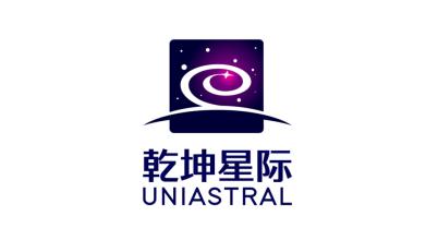 乾坤星际文化娱乐公司LOGO设计
