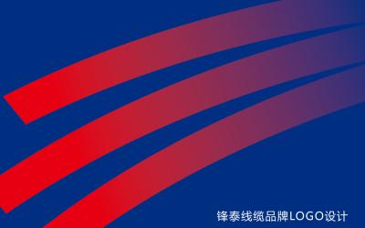 锋泰线缆品牌logo万博手机官网