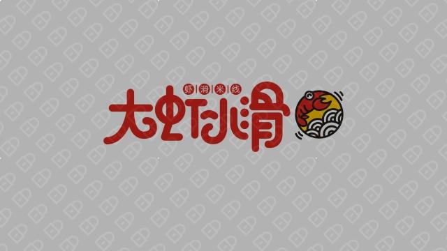 大蝦小滑餐飲品牌LOGO設計入圍方案4