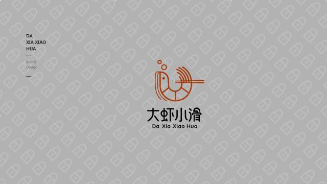 大蝦小滑餐飲品牌LOGO設計入圍方案6