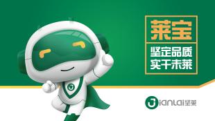 坚莱家居品牌吉祥物必赢体育官方app