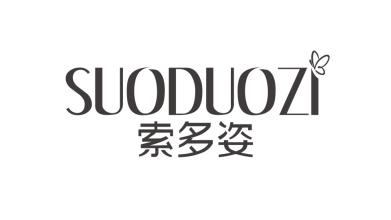 索多姿服装品牌LOGO乐天堂fun88备用网站