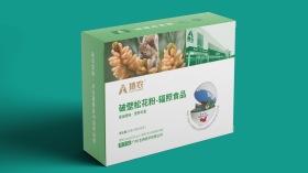 猿農生物科技品牌包裝設計