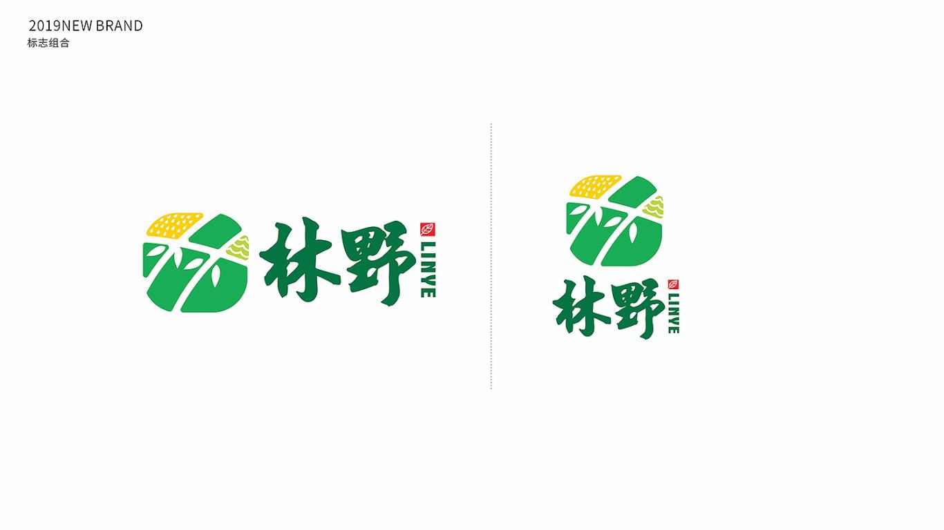 林野生态种植观光园LOGO设计中标图3