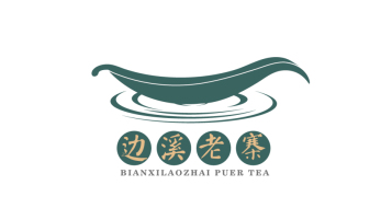 边溪老寨贸易公司LOGO乐天堂fun88备用网站