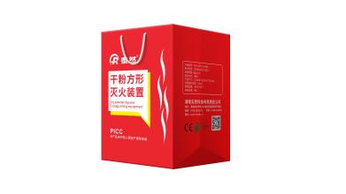 泰然消防装置包装延展设计