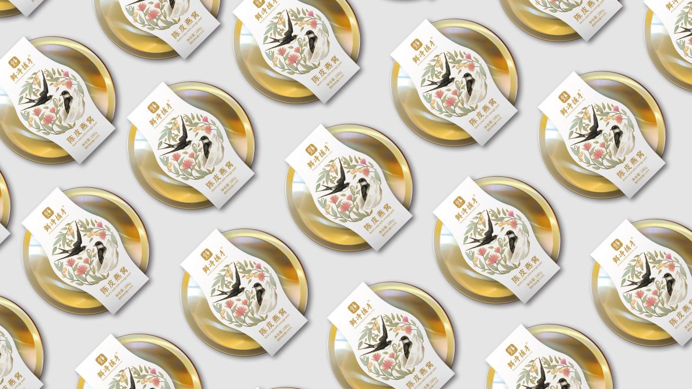 鲜净捕手燕窝品牌包装乐天堂fun88备用网站中标图3