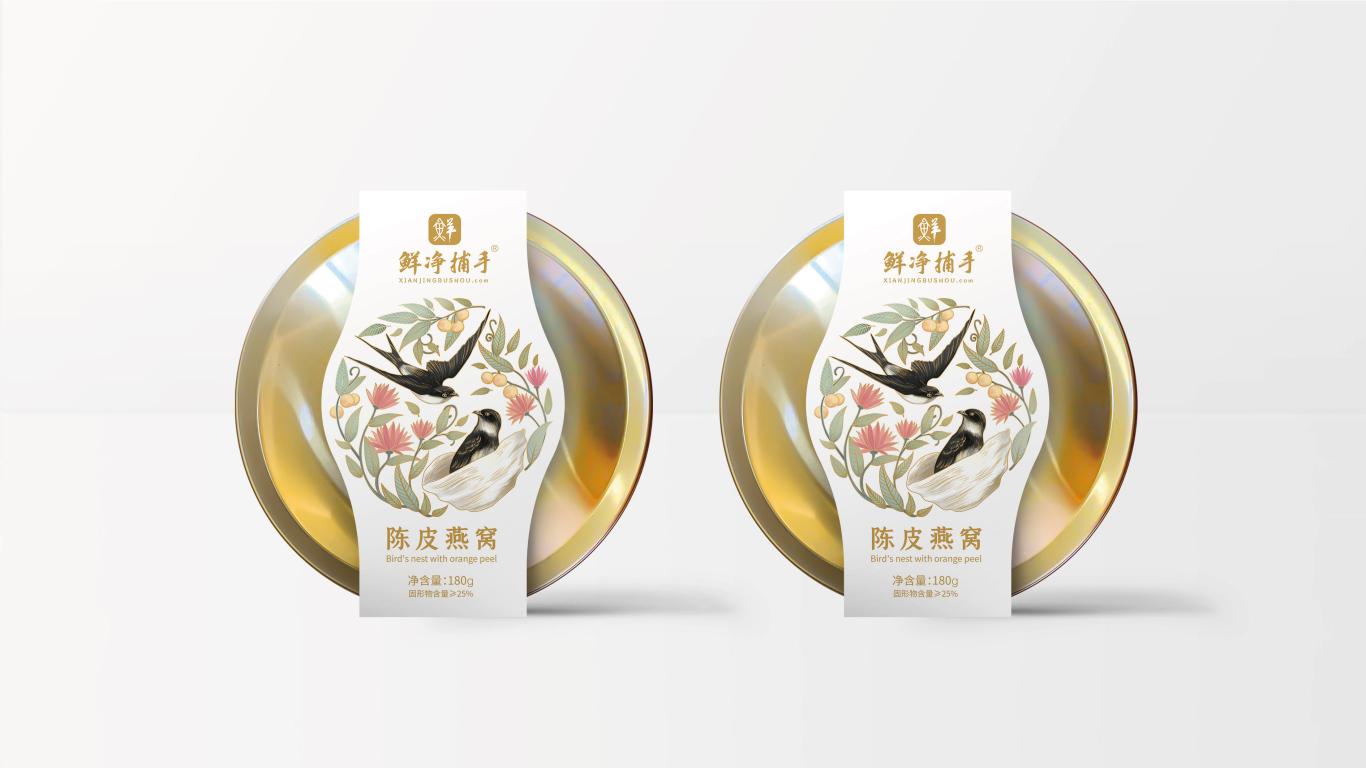 鲜净捕手燕窝品牌包装乐天堂fun88备用网站中标图2
