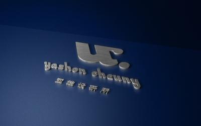YashonCheung 设计...
