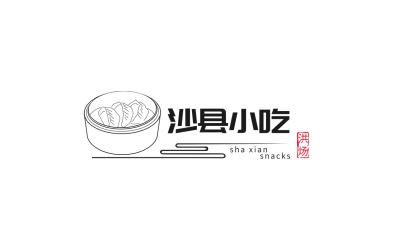 洪炀餐饮旗下子品牌沙县小吃 品...