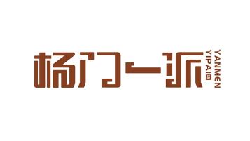 杨门一派饮品品牌LOGO乐天堂fun88备用网站