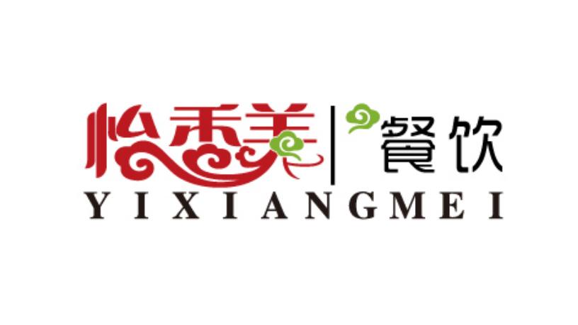 怡香美餐飲品牌LOGO設計