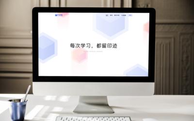 好未来区块链项目网站设计