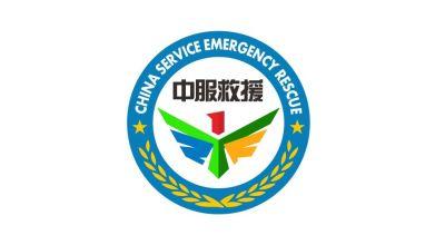 中服救援集团LOGO设计