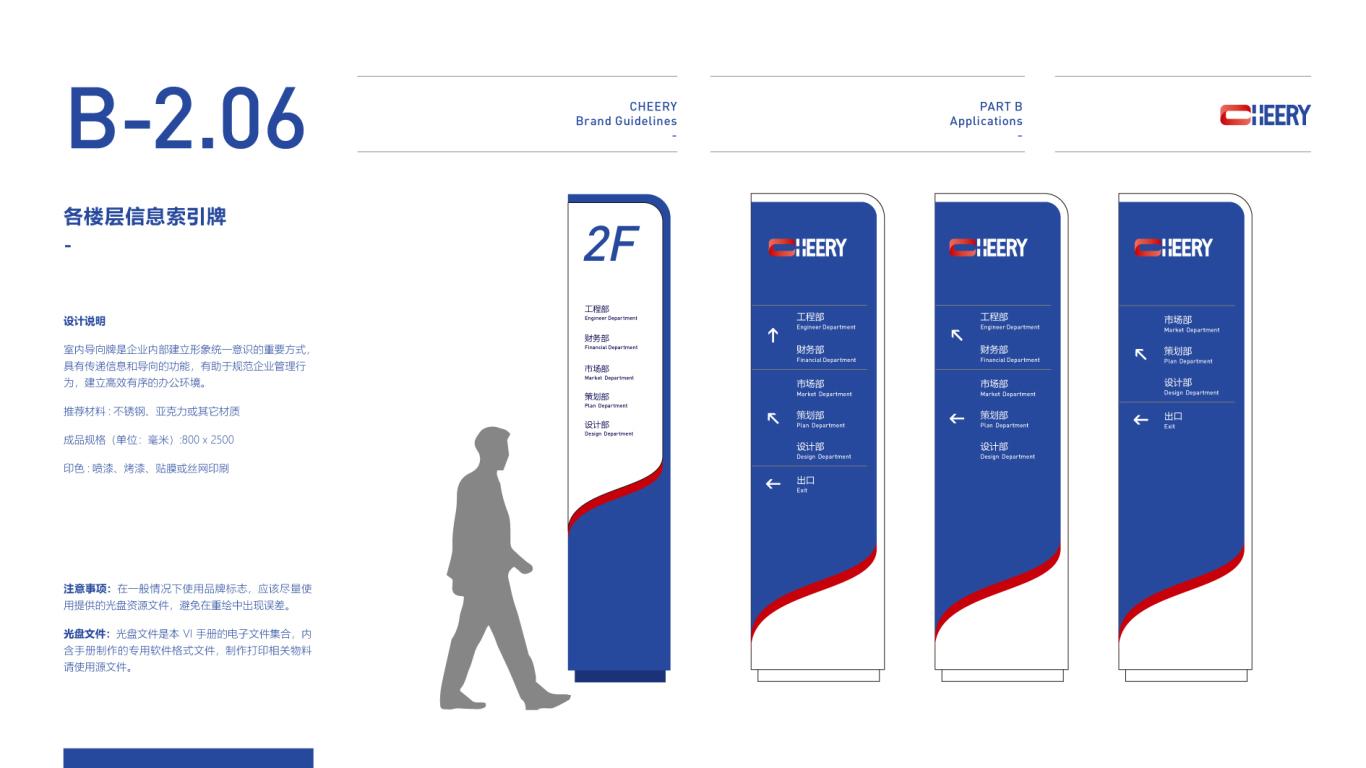 长霖塑料制品公司VI亚博客服电话多少中标图45