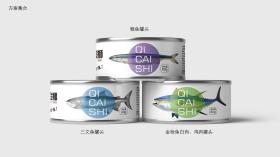 七彩獅貓糧品牌包裝設計