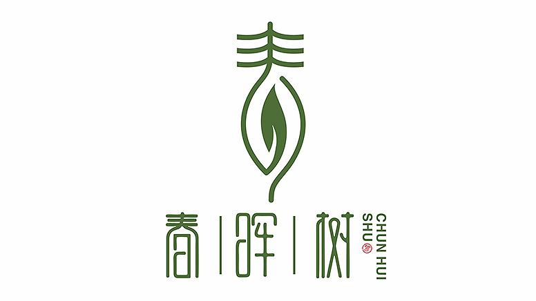 春晖树餐饮品牌LOGO设计