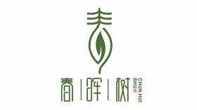 春晖树餐饮品牌LOGO万博手机官网