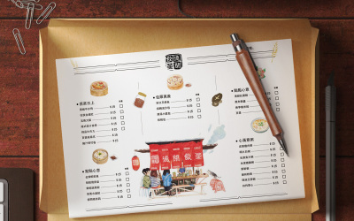 德閑飲茶菜單(第一款)