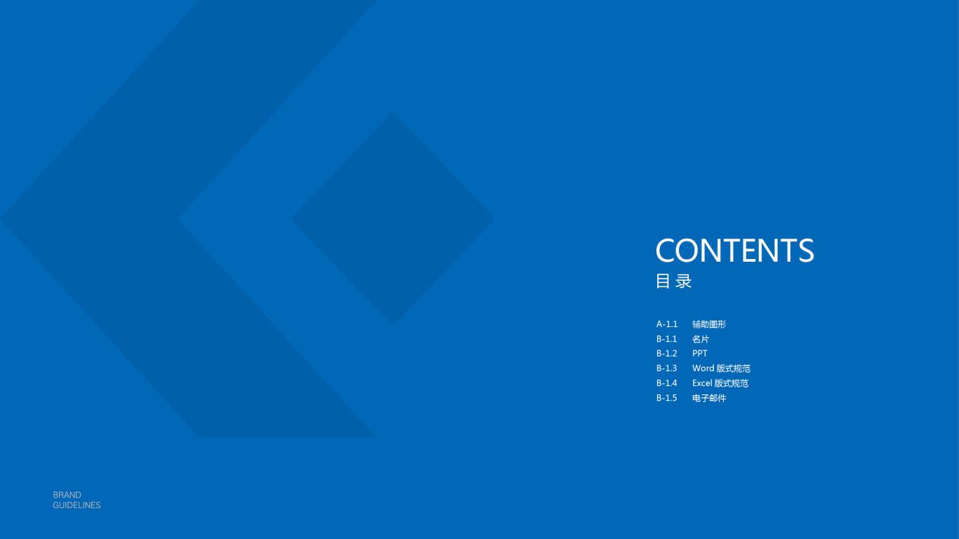 亿为科技公司VI设计中标图2
