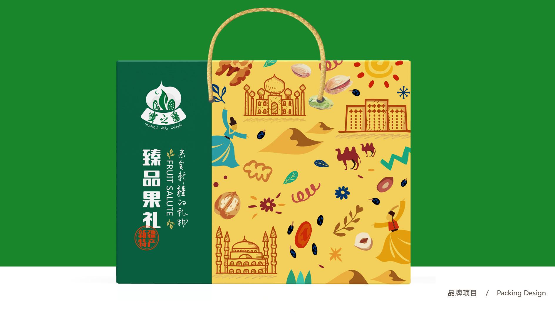 蜜之番新疆干果品牌包装必赢体育官方app