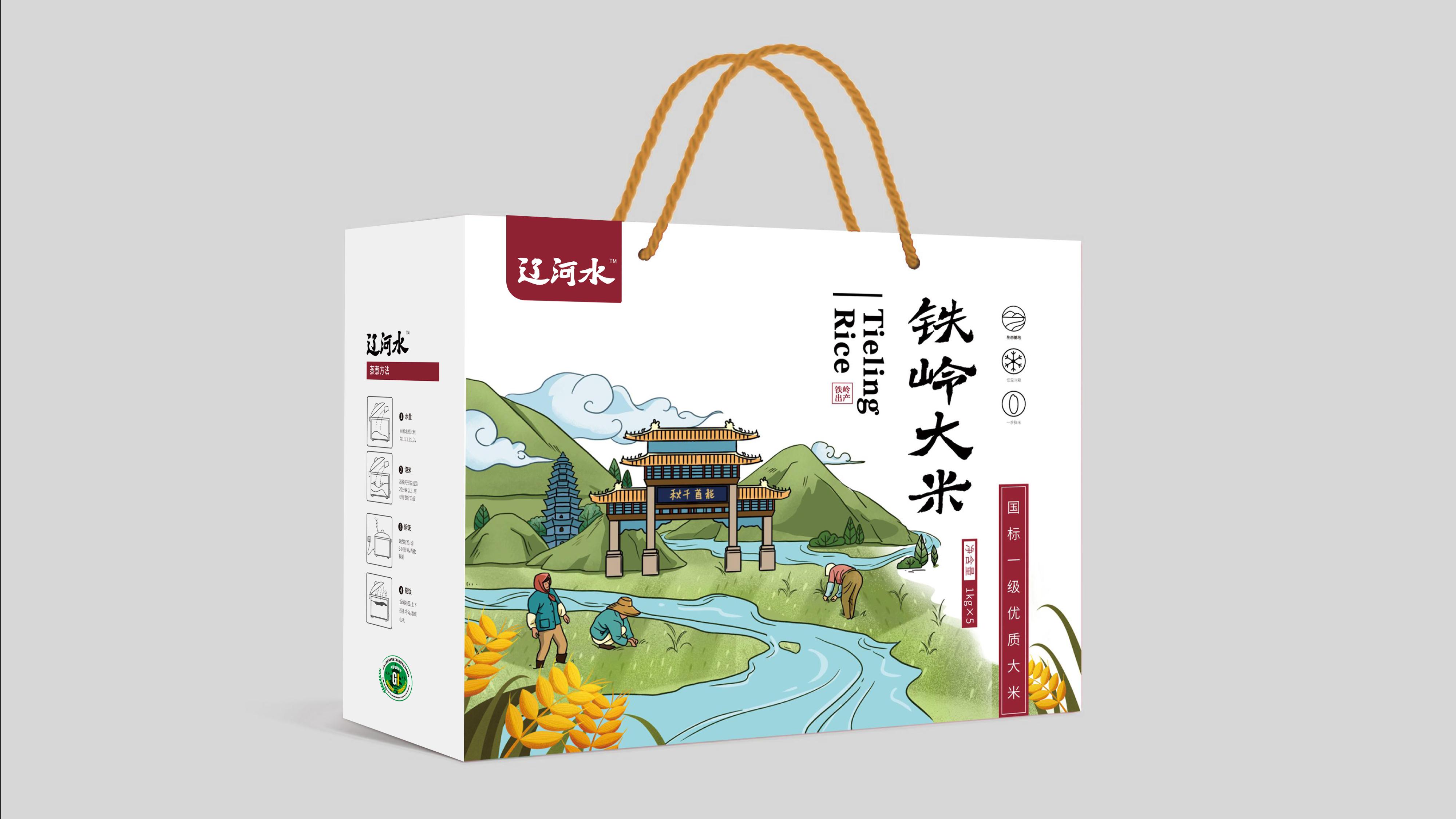 遼河水大米品牌包裝設計