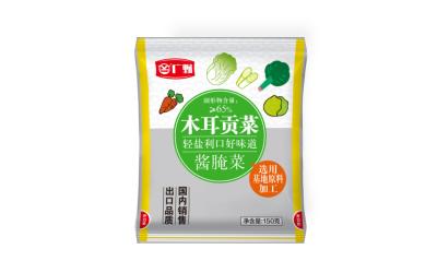 广野腌制小菜