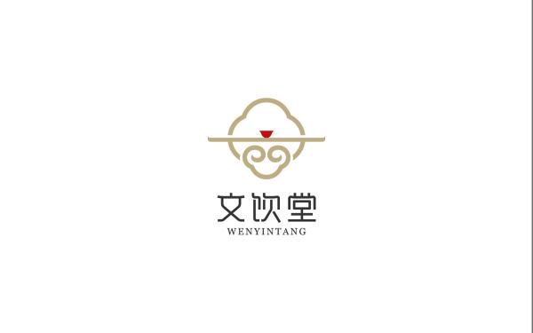 河北-文飲堂-品牌形象設計