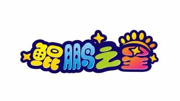 鲲鹏之星商贸公司LOGO设计