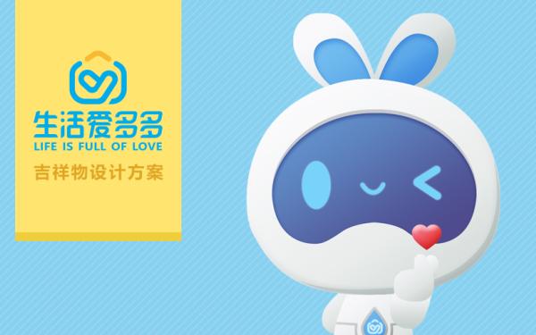 爱多多吉祥物设计——机械兔