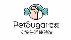 PetSugar倍甜寵物品牌LOGO設計
