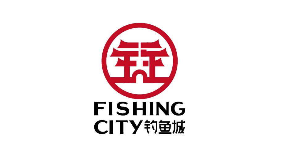 釣魚城品牌LOGO設計