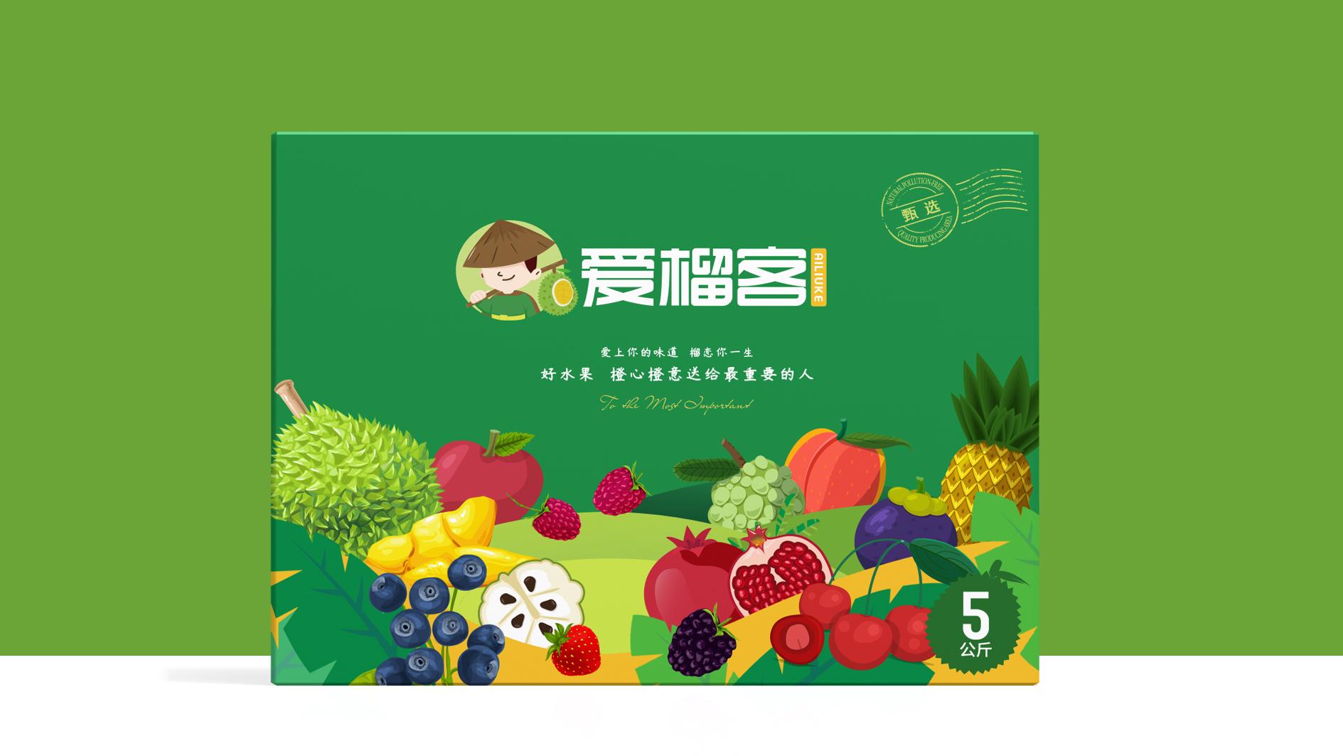 愛榴客水果禮盒包裝設計