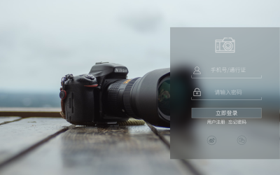 NK摄影公司智能办公系统