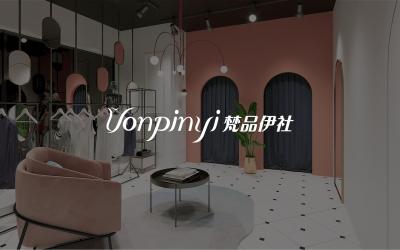 樊品伊社logo設計