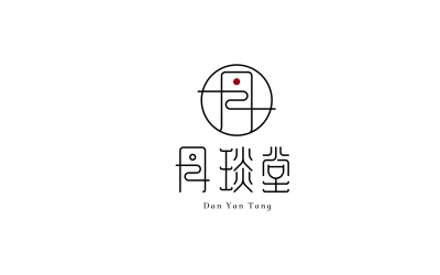 丹琰堂LOGO设计