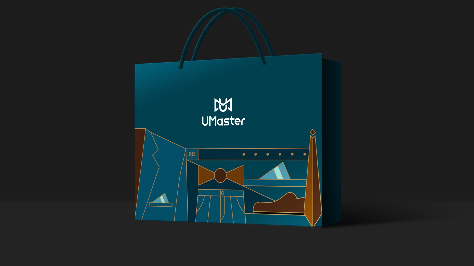 UMaster高級西服品牌包裝設計
