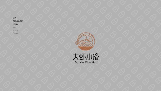 大蝦小滑餐飲品牌LOGO設計入圍方案9