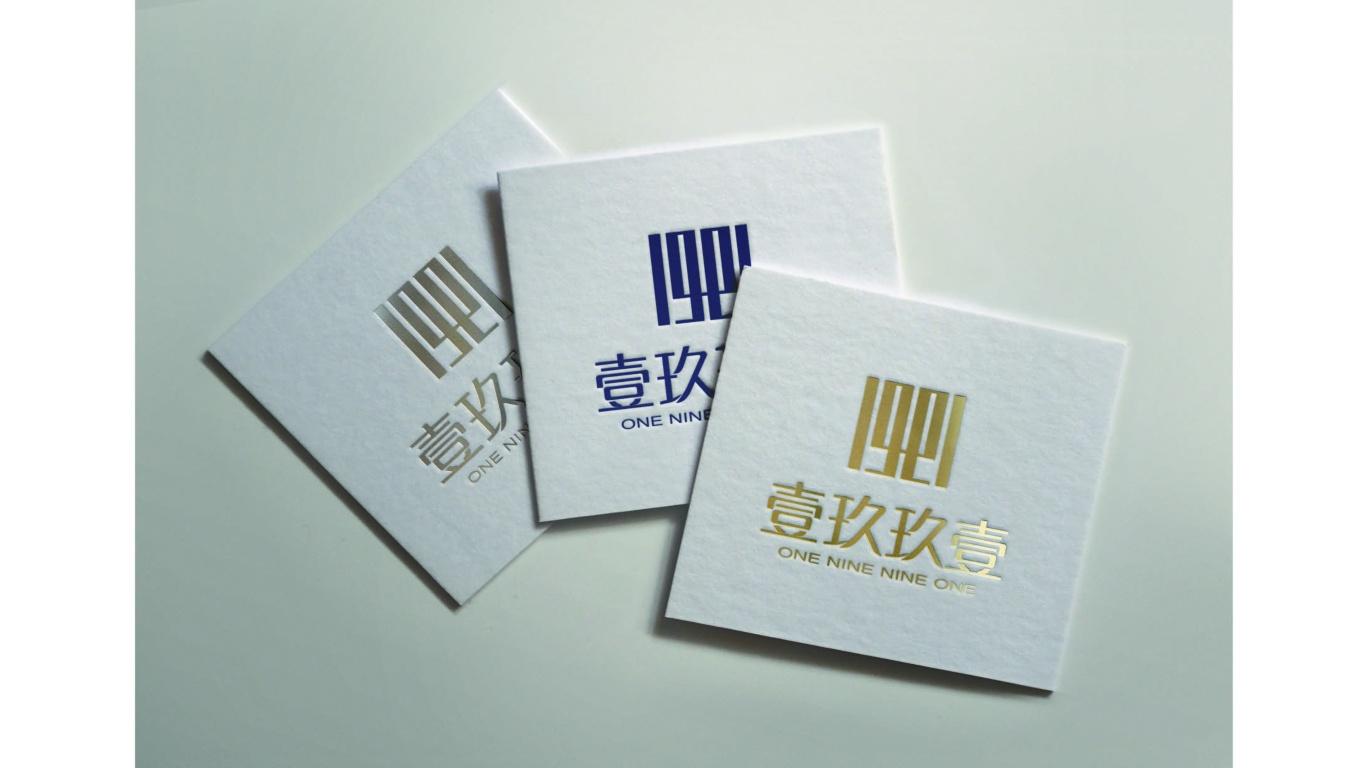 壹玖玖壹文化传媒公司LOGO设计中标图4