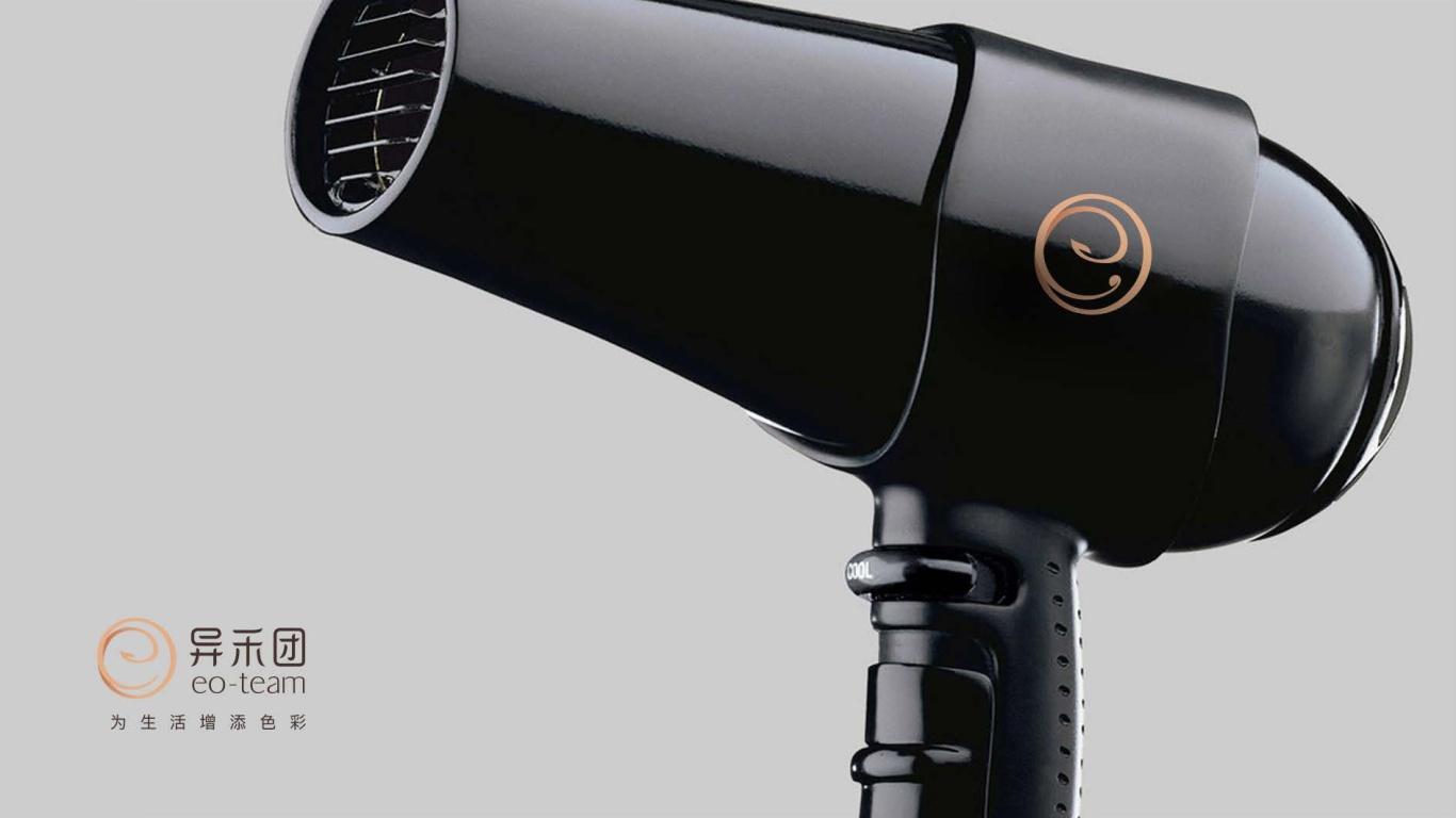 异禾团美容美发品牌LOGO设计中标图3