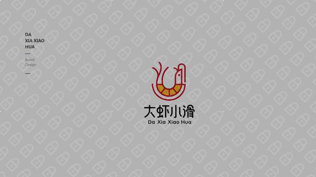 大蝦小滑餐飲品牌LOGO設計入圍方案10