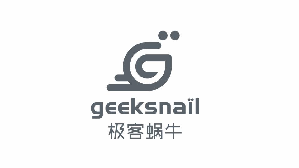 极客蜗牛互联网品牌LOGO设计