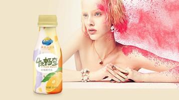 活力总动员饮品品牌包装乐天堂fun88备用网站