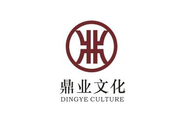 鼎业文化标志设计