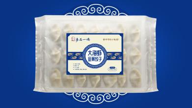 麦品一娇饺子食品品牌包装设计