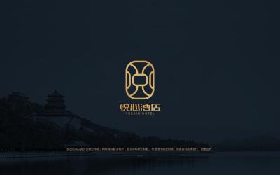 悅心酒店LOGO設計