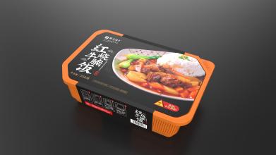 鲜净捕手红烧牛腩饭餐饮品牌包装设计