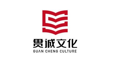 贯诚文化公司LOGO必赢体育官方app