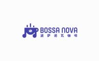 BOSSA NOVA 咖啡