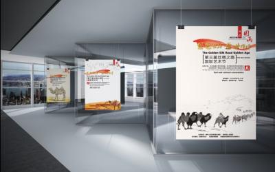 第三届丝绸之路国际艺术节海报